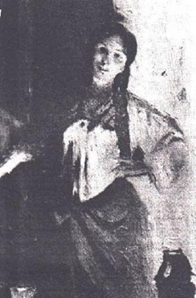 Aleksa Šantić Mlada Emina